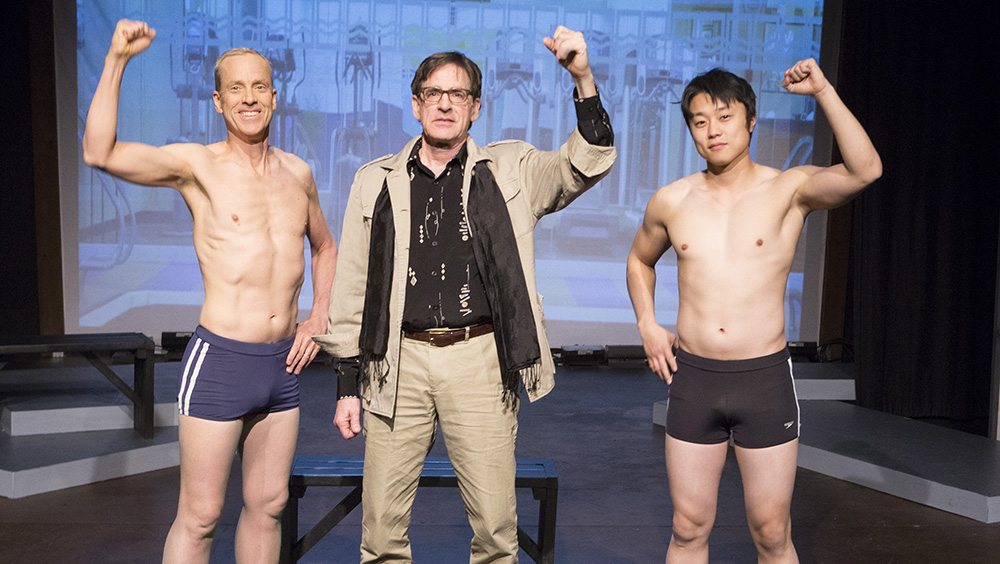 """From left, John Fisher, Kevin Copps and Daniel Chung appear in """"Flim Flam."""" (Courtesy David Wilson)"""