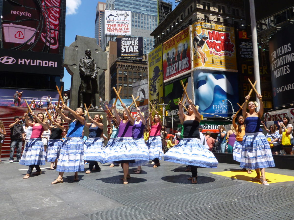 "Na Lei Hulu I Ka Wekiu's appearance in Times Square is part of ""I Mua: Hula in Unusual Places"" at the Palace of Fine Arts. (Courtesy Julie Mau)"