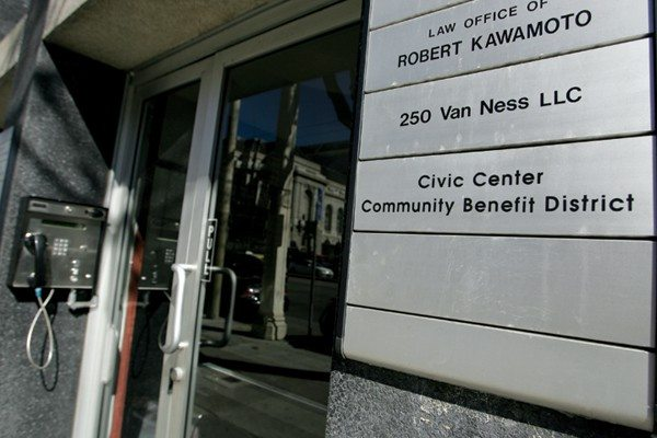 Mike Koozmin/The S.F. ExaminerMultiple burglaries: The Civic Center Community Benefit District offices have been burglarized twice in recent weeks; a computer and a desk were among the items reported stolen.