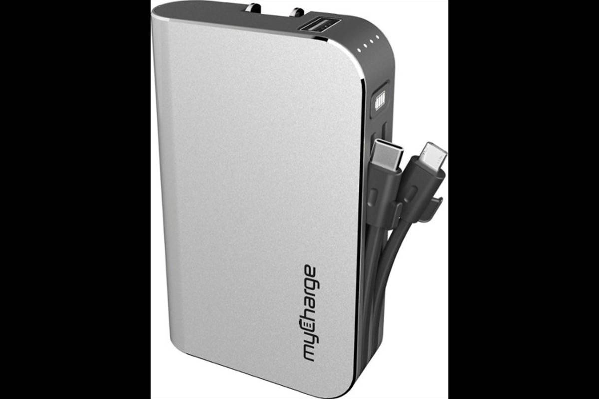 HubPlus Universal Portable Charger (Courtesy photo)