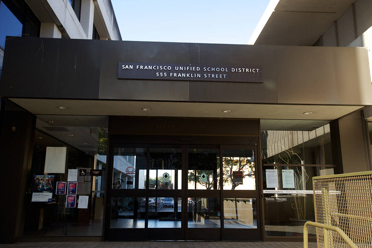 The San Francisco Unified School District is working toward returning some students to campus, but has not set a clear date for when that will occur. <ins>(Kevin N. Hume/S.F. Examiner)</ins>